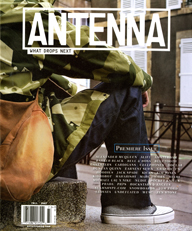 antenna-4x.jpg