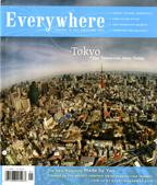 everywhere.jpg