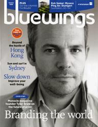 bluewings72dpi1