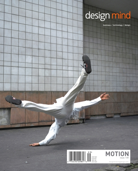 designmind_motion_cover01