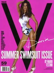 VMagazine5