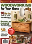 WoodworkingForYourHome1