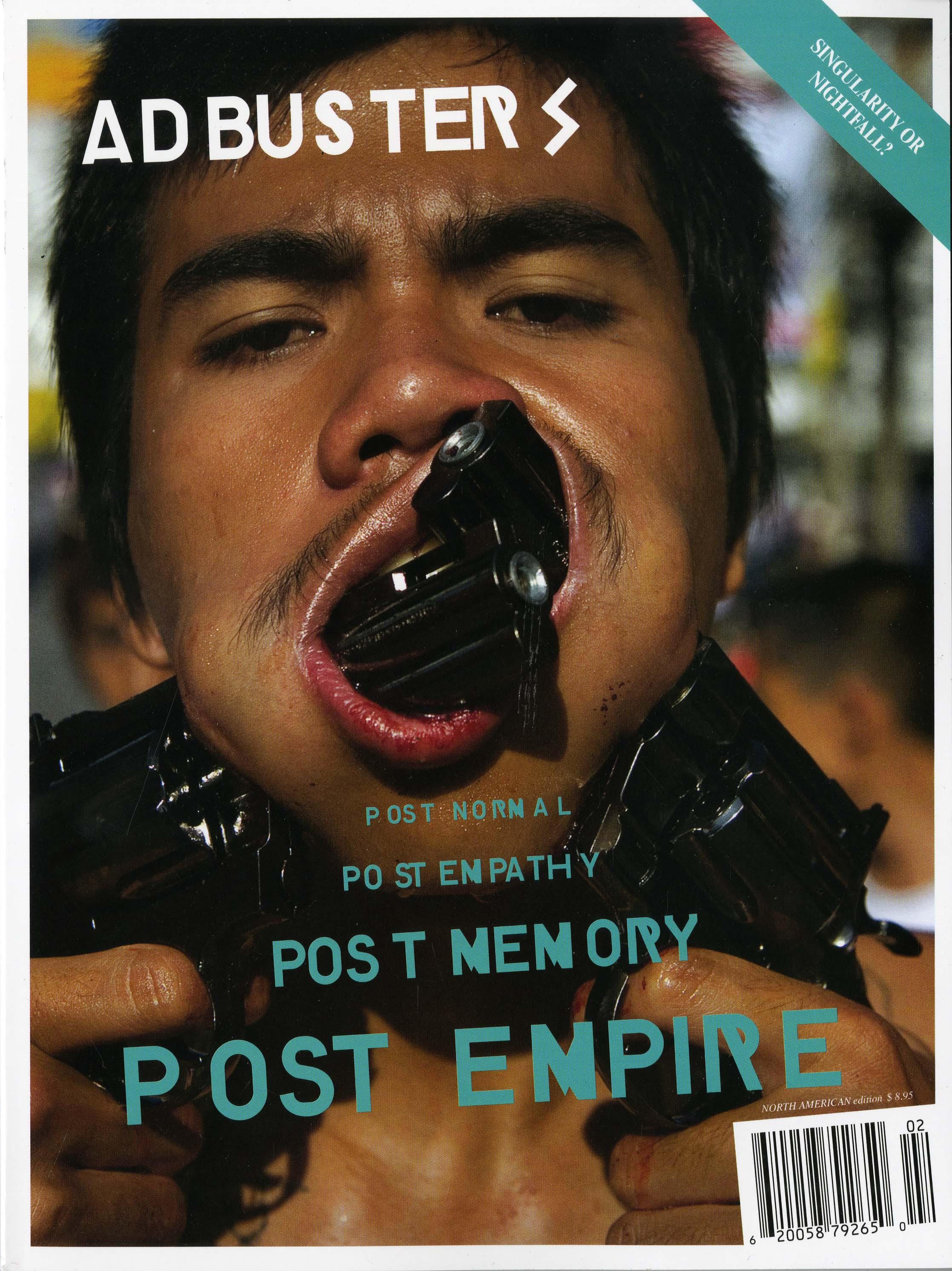 February   2011   Mr. Magazine 1f9e54067f