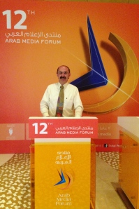 at Arab Media Forum
