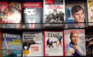 newsweek on the shelf