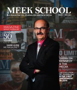 Meek-School-14-15-Cover