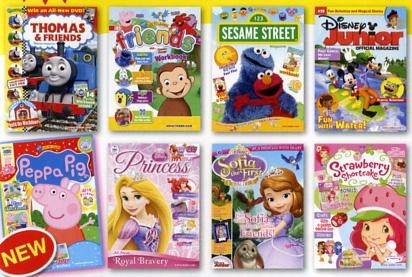 Redan Magazines