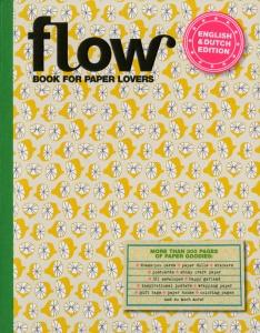 flow2-1