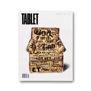 TABLETcover