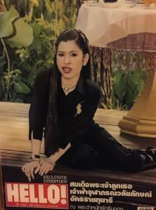 Thai cover