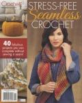 Stress-free seamless crochet